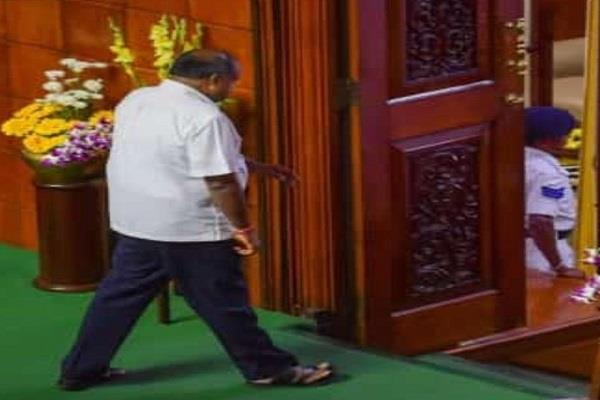 the end of the 14 month old kumaraswamy government