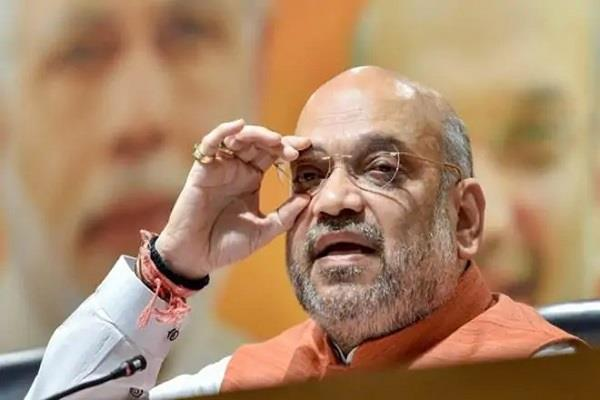home minister shah and bjp mla threatens to blow them with bombs