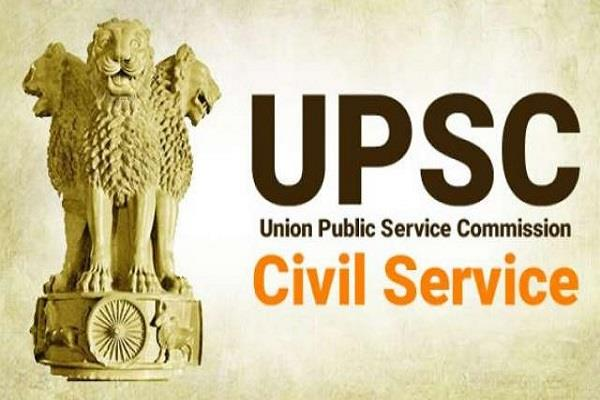upsc declared results of civil services preliminary examination