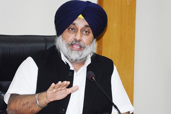 akali dal opposes burglary closure report filed in irregular cases