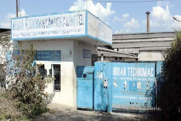 indian technomac scam