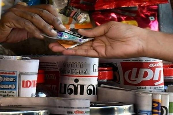 ed s big action in gutkha scam seized property worth 246 crores