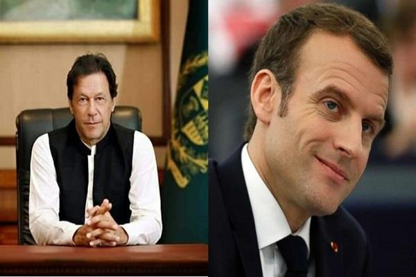 imran khan called emmanuel macron and informed about the situation in kashmir