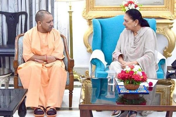 yogi cabinet s first cabinet expansion today read special news of 21 august