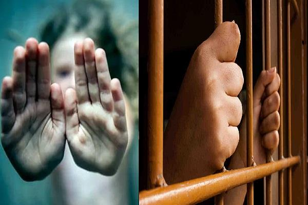 wife accuses husband of falsely raping daughter posco act on woman