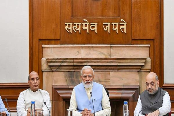 modi s cabinet meeting on pm house today