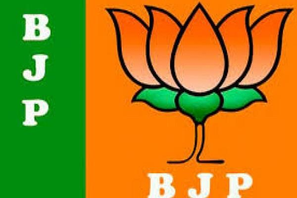 more than 16 million members joined bjp