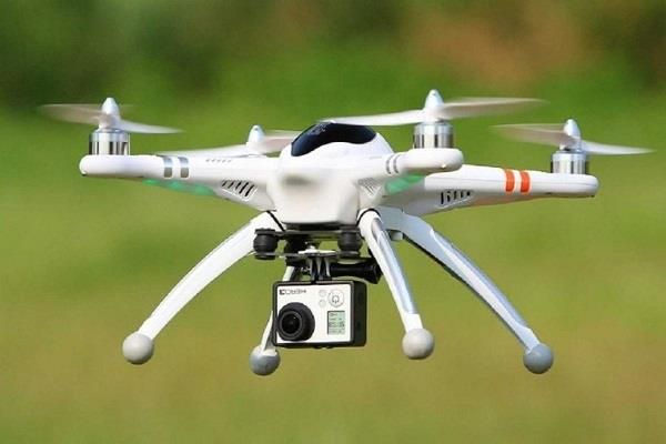 dda drone survey on land found in land pooling