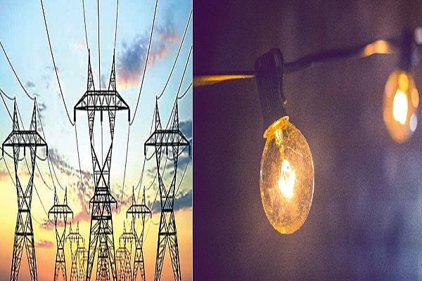 free electricity 535 crore additional subsidy will be arranged