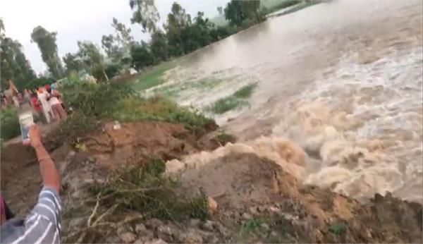 satluj due to boom now crack in mandala giddarpindi main embankment