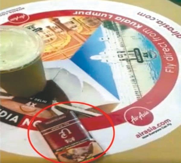 cigarette alcohol found on the picture of shri harimandir sahib