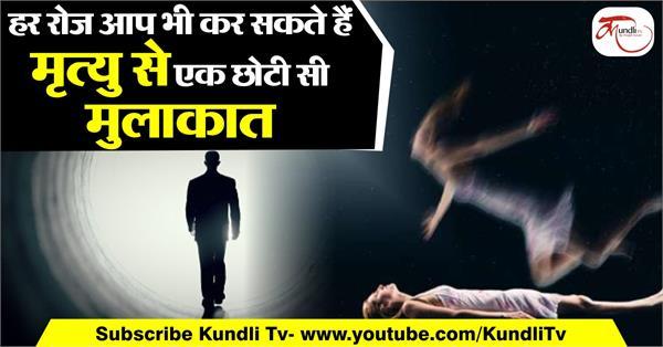 teachings of kabir ji