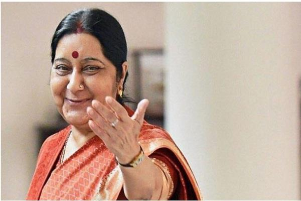 delhi govt will observe 2 days state mourning to sushma swaraj