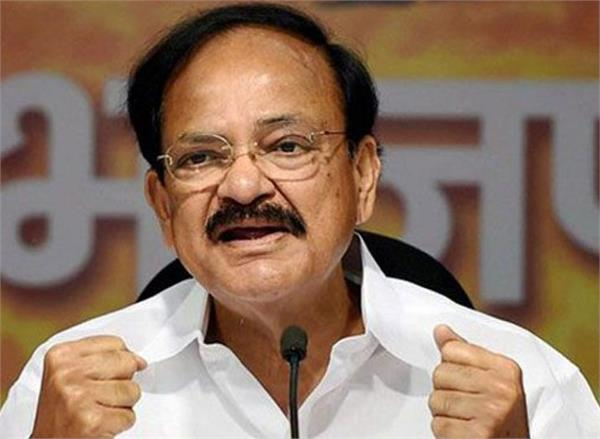 venkaiah naidu will come panjab university today