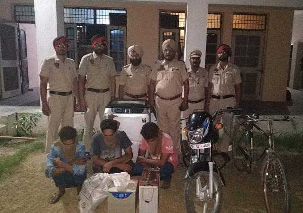 police arrest robbers