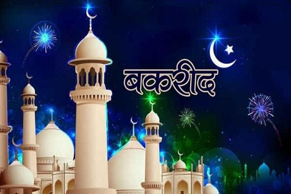 uttar pradesh governor and chief minister wishes bakrid