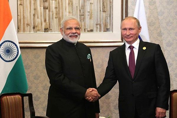 india got russia support on article 370