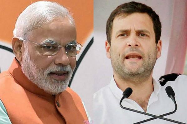rahul wrote a letter to pm modi