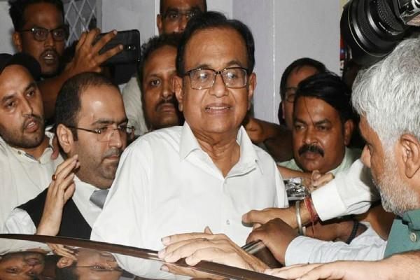 inx media case chidambaram remand ends today