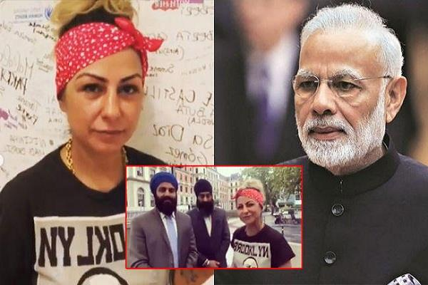 complain filed against singer hard kaur