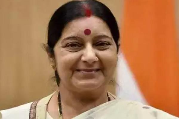death of sushma swaraj