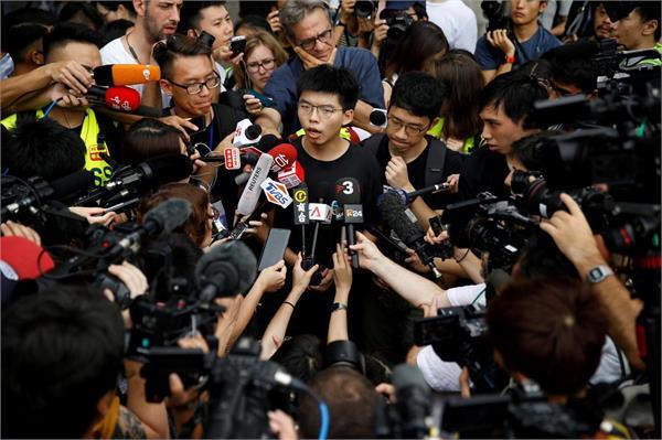 hong kong democracy demonstrators arrested