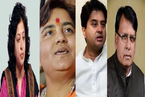 ruckus in congress with sadhvi pragya s statement of killer power