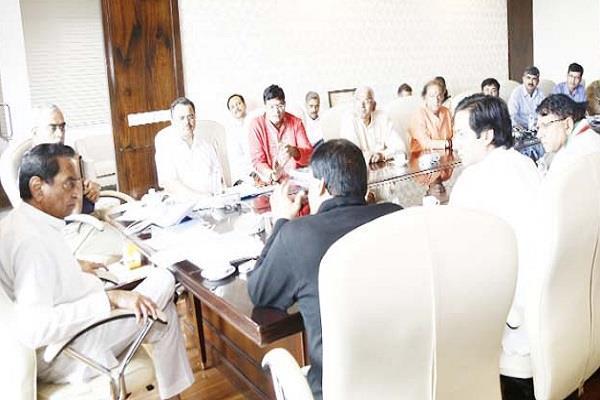 cm kamal nath big decision mahakal temple 300 crore plan start