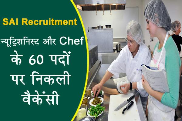 sai recruitment 2019 for 60 posts of nutritionist and chef