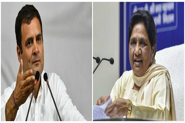 mayawati raised questions about going to kashmir for congress