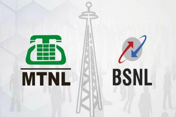 bsnl mtnl were unable to pay salaries to 1 98 lakh employees