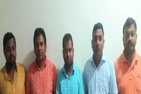 5 accused arrested