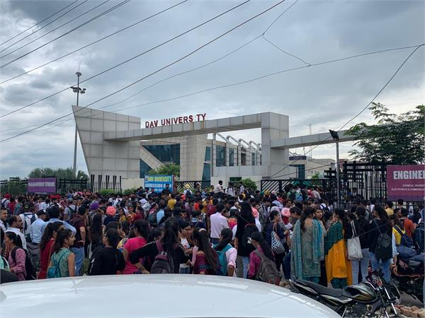 dav university student protest
