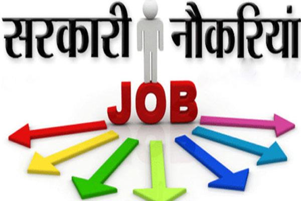 recruitment for 9267 posts including sales supervisor for 12th pass