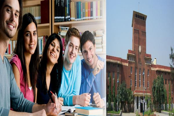 du admission opportunity reserved classes in sixth cutoff