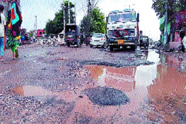 202 mm city roads washed by rain