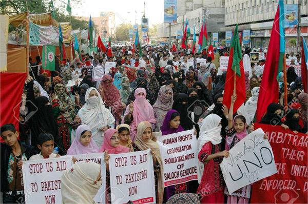 world s bloch population protest against pakistan
