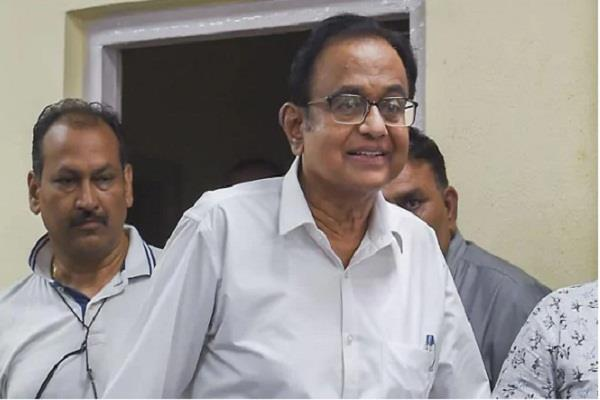 inx media case cbi asked 20 questions from chidambaram