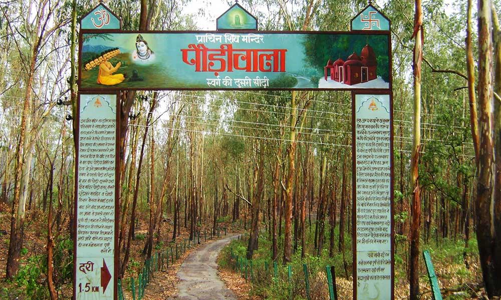 PunjabKesari, पोडिवाल शिव मंदिर, Paudiwal Shiva Temple, Ravana, Swarg ki Seedhi, स्वर्ग की सीढ़ी, Paudiwal  shiva temple Shivlinga, पोडिवाल शिव मंदिर शिवलिंग