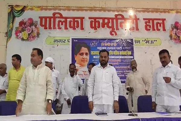 development of district is not stopping despite mukhtar ansari and atul rai bsp