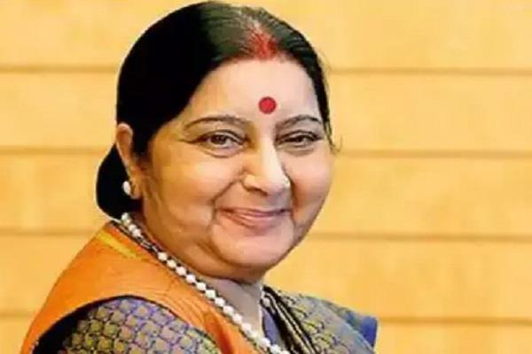 sushma swaraj s indelible memories associated with mp