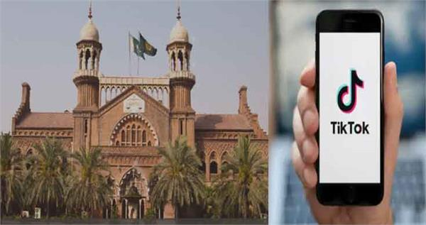 petition to ban tik tok filed in lahore high court