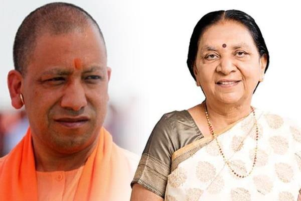 anandiben congratulated sri krishna janmashtami to the country and the people