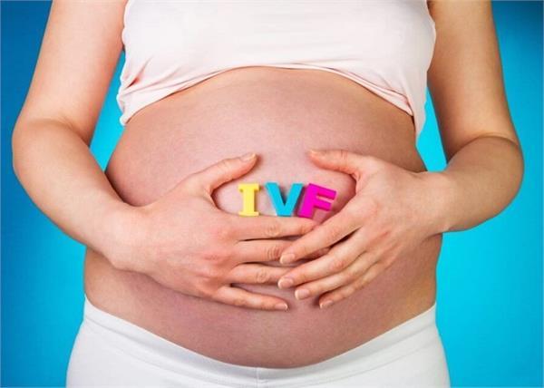 IVF बढ़ा देता है मां बनने की 70% संभावना, डिटेल में जानिए पूरा ट्रीटमेंट
