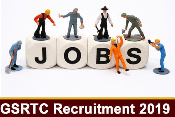 gsrtc recruitment 2019 for 300 helper posts
