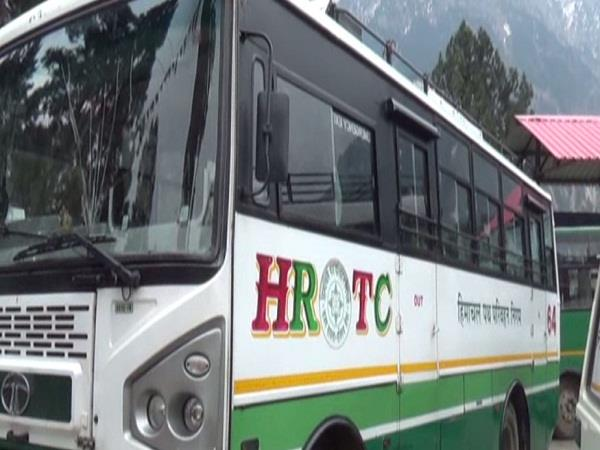 now babugiri will not conduct driver conductor of hrtc