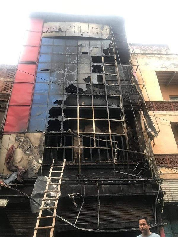 fire in cloth shop