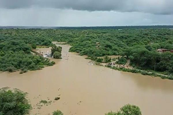 one lakh seventy thousand water kota barrage chambal river villages island