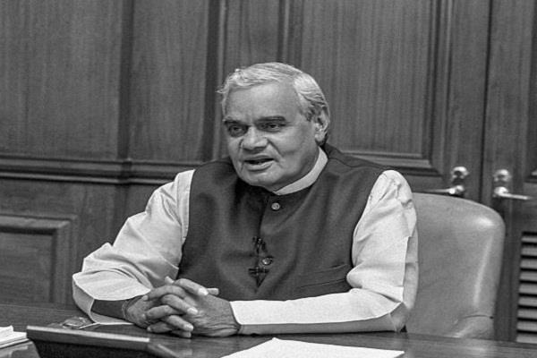 atal bihari vajpayee former prime minister political journey