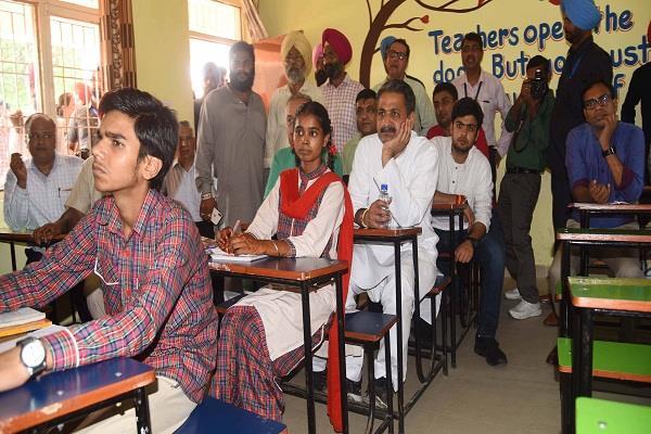 education minister in ludhiana